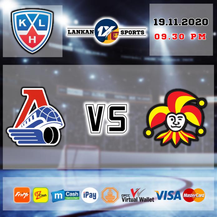 KHL: ලොකොමොටිව් සහ ජෝකරිට් අතර තරගය