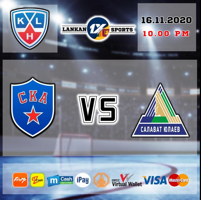 SKA සහ සලාවට් අතර තරගය [Kontinental Hockey League]