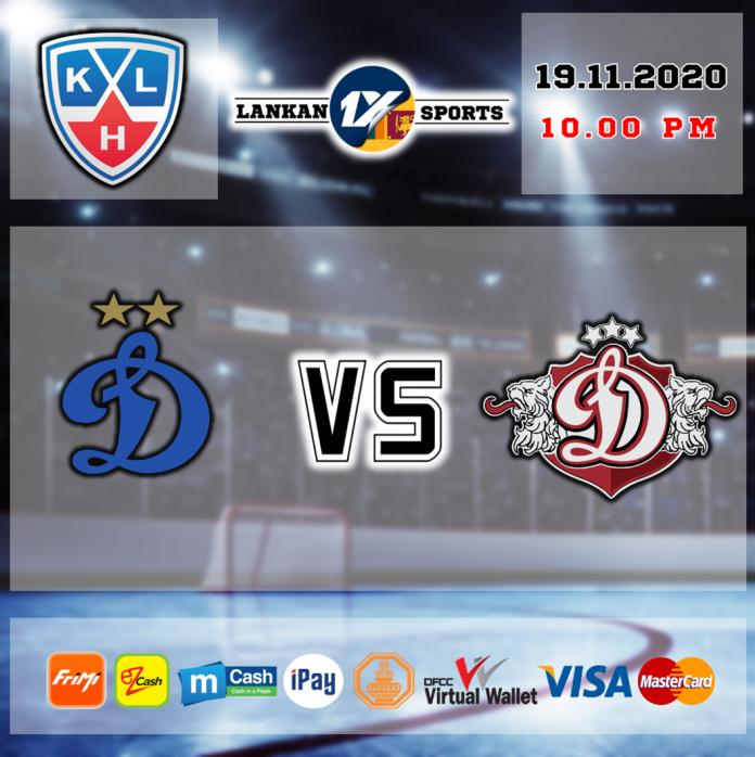 KHL: ඩයිනමෝ මොස්කව් සහ ඩයිනමෝ රීගා අතර තරගය