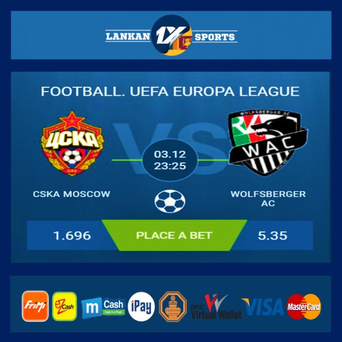 UEFA: CSKA මොස්කව් සහ වුල්ෆ්ස්බර්ගර් AC අතර තරගය