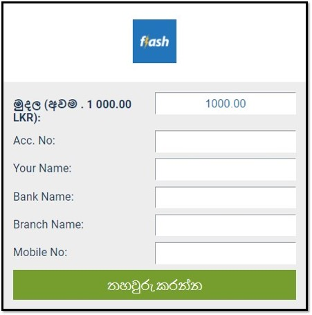 How to Deposit & Withdraw via FLASH